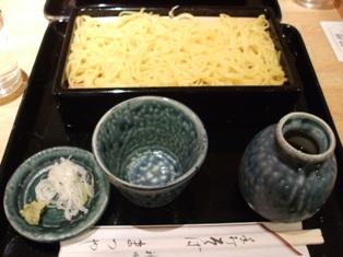 yuzukiri