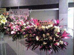 TOKIOからのお花も!