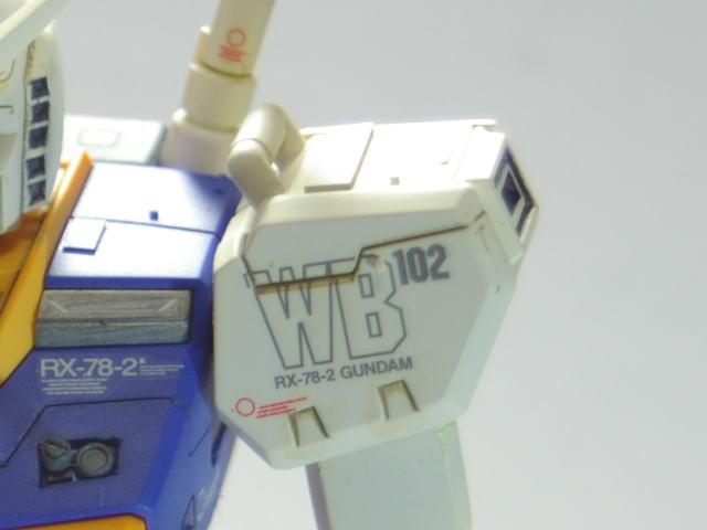 RX7805.jpg