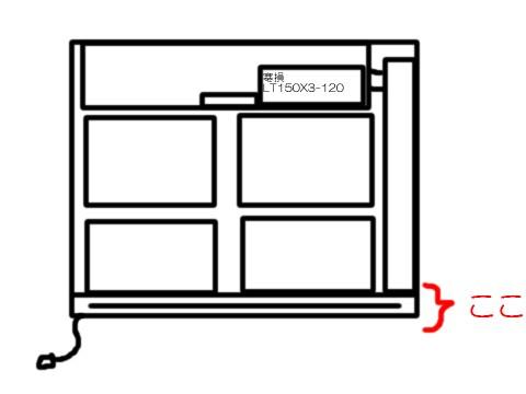 a20m_panel6.jpg
