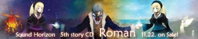 Roman2