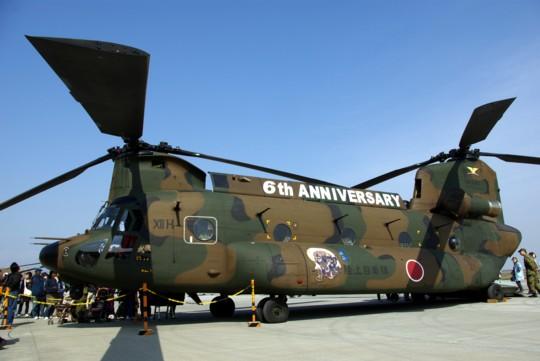CH-47JA(07相馬原)その2