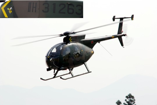 OH-6D(07相馬原)その3