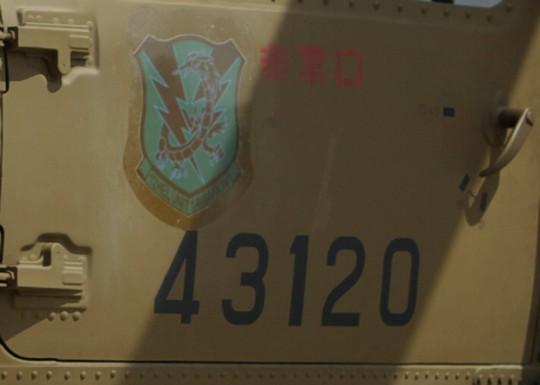 UH-60JA(07相馬原)その8