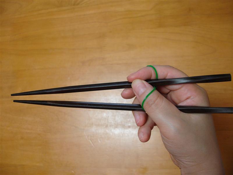 箸の持ち方練習3
