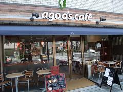 agoo's cafe1.jpg