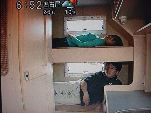 リバティFS52 2段ベッド