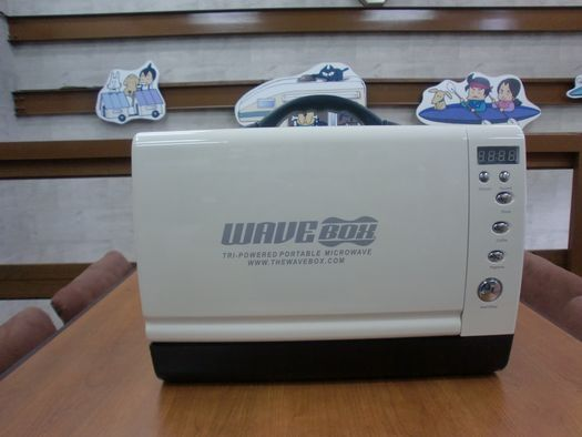 portable microwave oven WAVE BOX
