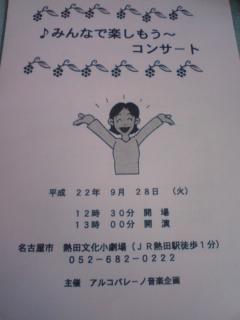 100928_1526~01.jpg