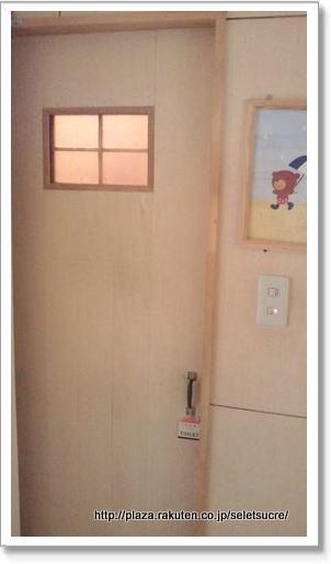 トイレ-0.jpg