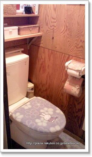 トイレ-1.jpg