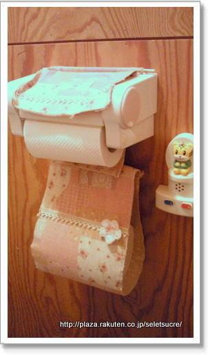 トイレ-2-1.jpg