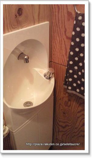 トイレ-3.jpg