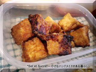 H23.6.20-厚揚げの甘辛煮.jpg