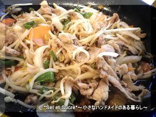 H23.6.20-豚肉のもやし野菜炒め.jpg