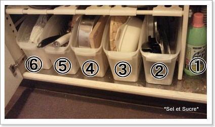 キッチン-02-1.jpg