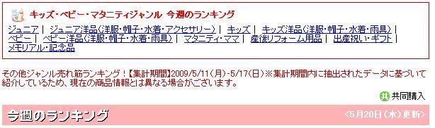 ranking_ETC5_20.JPG