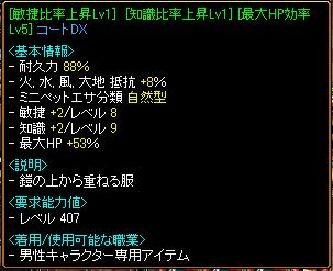 RedStone 09.11.24[04].jpg