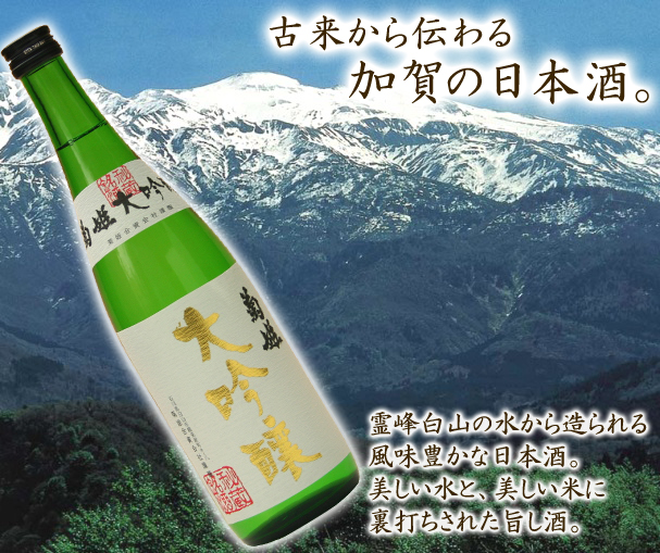 kaga_gazo-tops1.jpg
