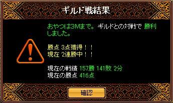 おやつ戦結果5.jpg