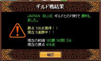 JB戦結果.jpg