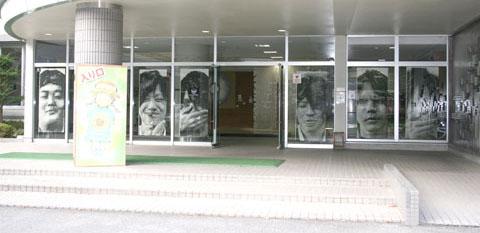 ライフミュージアム展 02.jpg