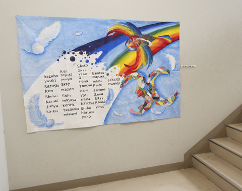 身延高校ライフミュージアム2011-07