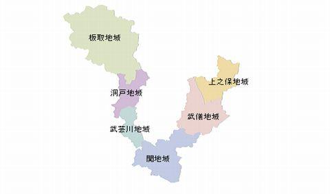 岐阜県関市 | 身延Life - 楽天ブログ