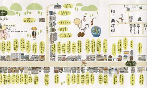 門内マップ2-2.jpg