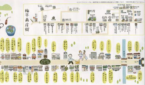 門内マップ3-3.jpg