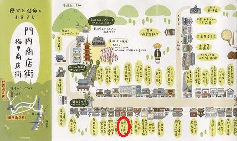 門内マップ1-1-a.jpg