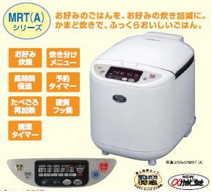 RR-05MRT