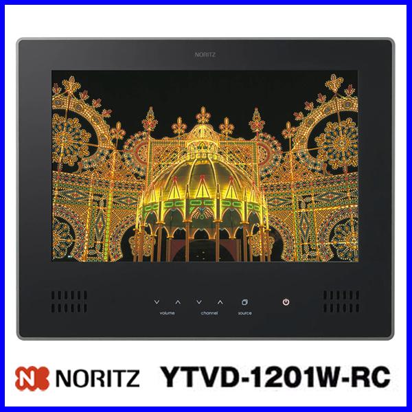 ノーリツ YTVD-1201W-RC