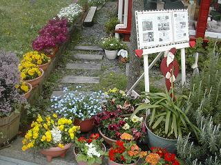 ガーデンリフォーム 1