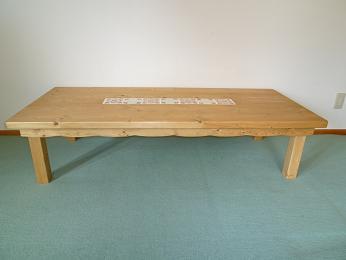 おーテーブル1