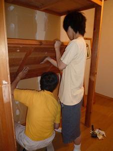 作業部屋・ともきリフォーム6
