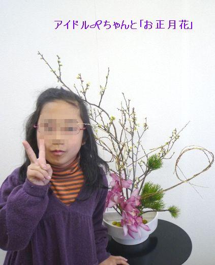 P1080371.jpg