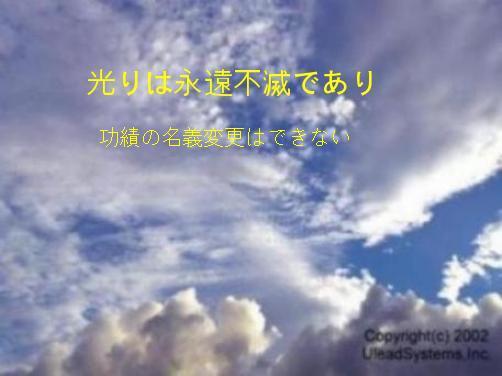 乱雲を照らす