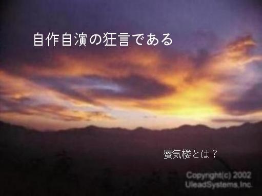 2007-01-03 17:13:05
