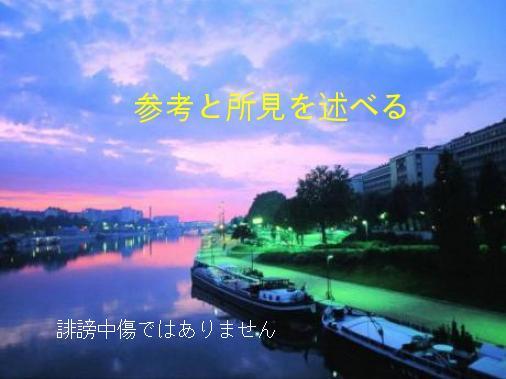 河口に夕日