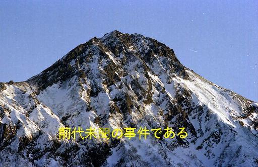 剣山天に聳える