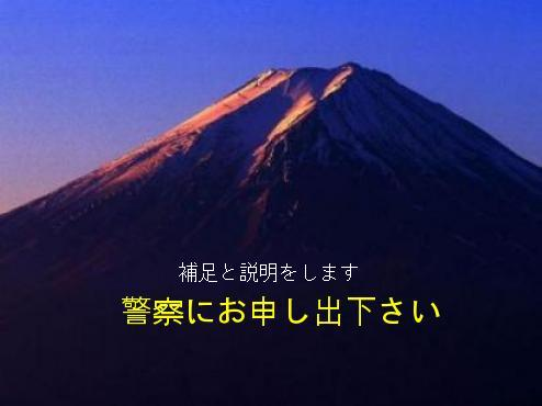 2007-01-04 11:03:02