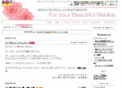 new_top_0s.jpg