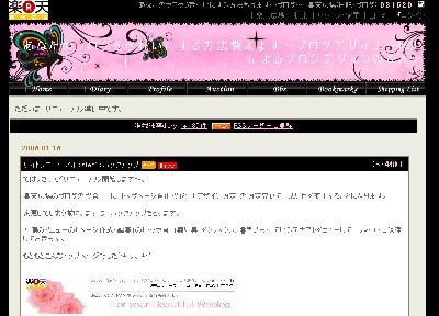 new_top_1s.jpg