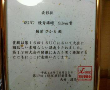 Silver賞