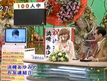 4/14・ジェジュンがテレホンショッキング!!&昨夜の・・・・『夜の ...