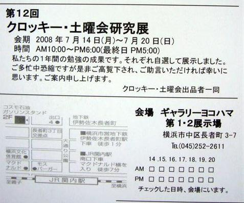 P1030859_edited.JPG