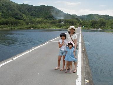 0730沈下橋2