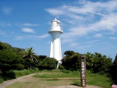 0730足摺岬灯台2