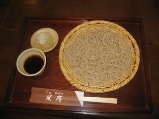 風庵 蕎麦1